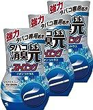 【まとめ買い】 タバコ消臭元ストロング 消臭芳香剤 部屋用 イオンシトラス 400ml ×3個
