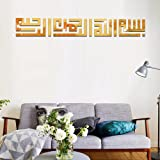 3d Muslim Islamic Acrylic Mirror Wall Stickers Home Decals