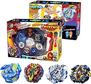 Poveyan Bay Gyro Battles Burst God Evolution Set with Launcher Grip and Stadium Battle Set