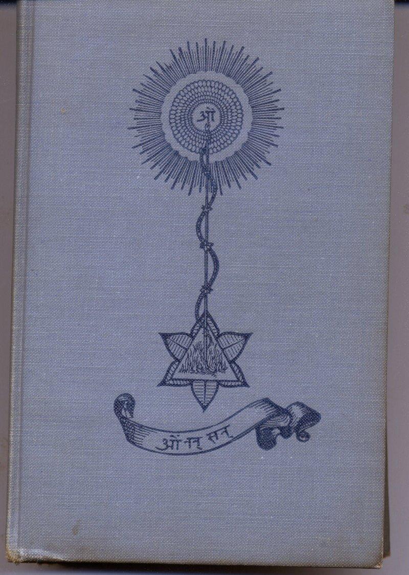 Vedanta Philosophy : Raja Yoga: Swami Vivekananda: Amazon ...