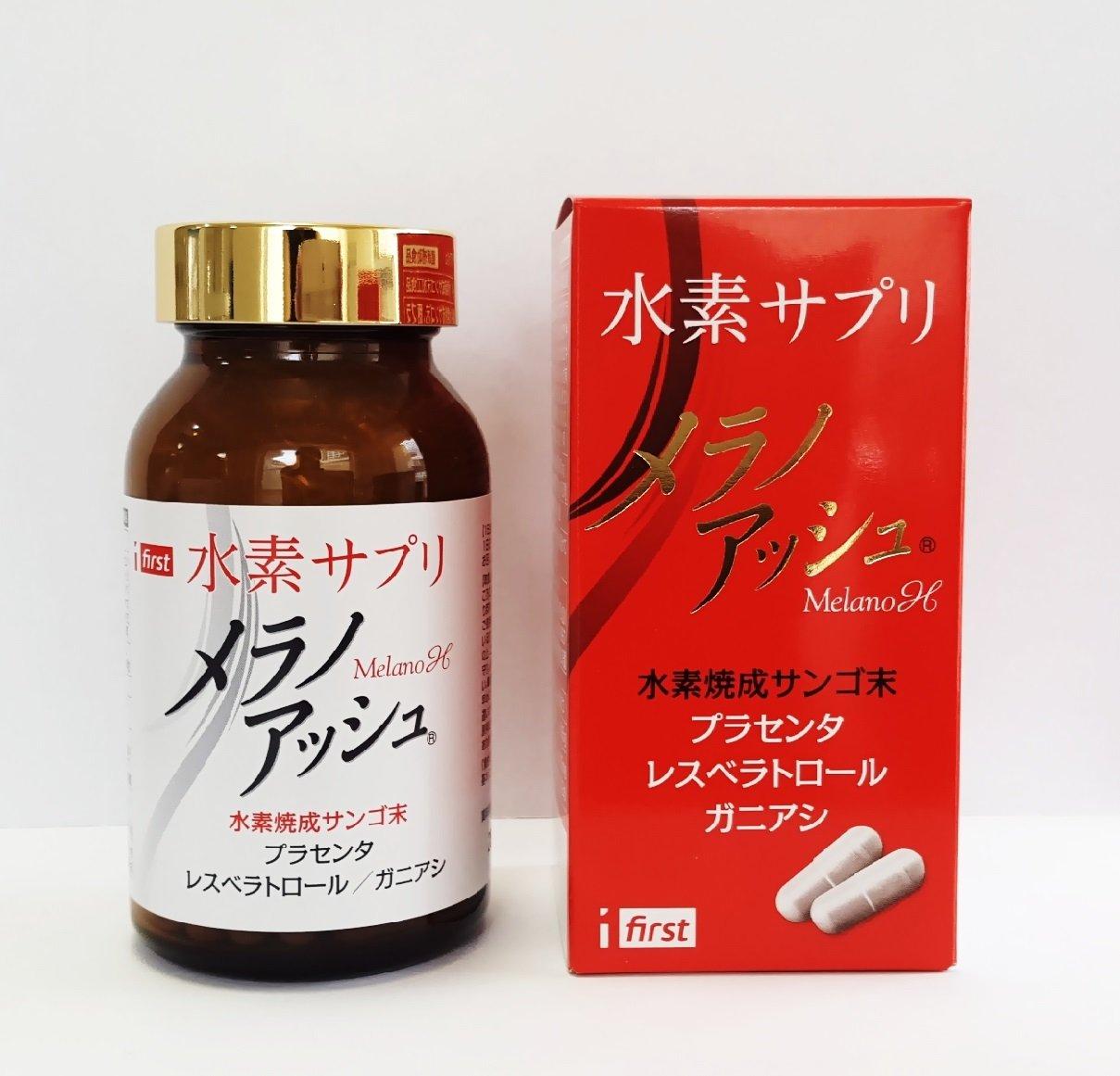 水素焼成サンゴ末 メラノアッシュ(水素焼成サンゴ末サプリメント) B00G8WDN2Q