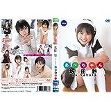 DVD>坂田彩:あ~ちゃん (<DVD>)