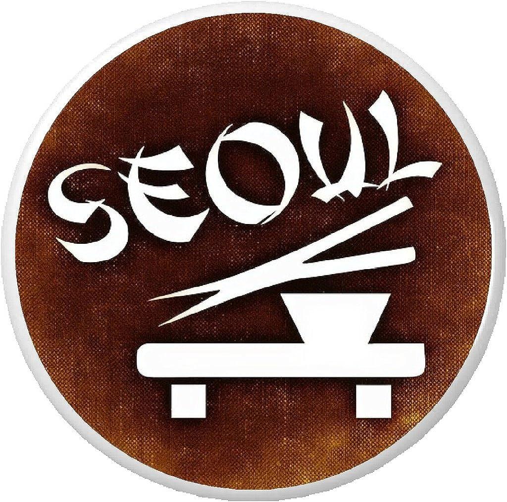 Amazon.com: Seoul 2.25