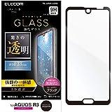 エレコム AQUOS R3 ガラスフィルム SH-04L SHV44 全面保護 0.33mm 【画質を損ねない、驚きの透明感】 design for AQUOS ブラック