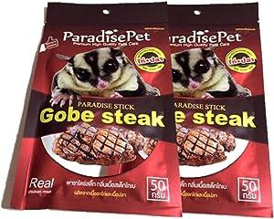 Polar Bear's Pet Shop 2 PCS. Premium Gobe Kobe Steak Flavor Sugar Glider Hamster Squirrel Chinchillas Small Animals Sandwich Snacks and Food Stick Gobe Steak Flavor (50g.)