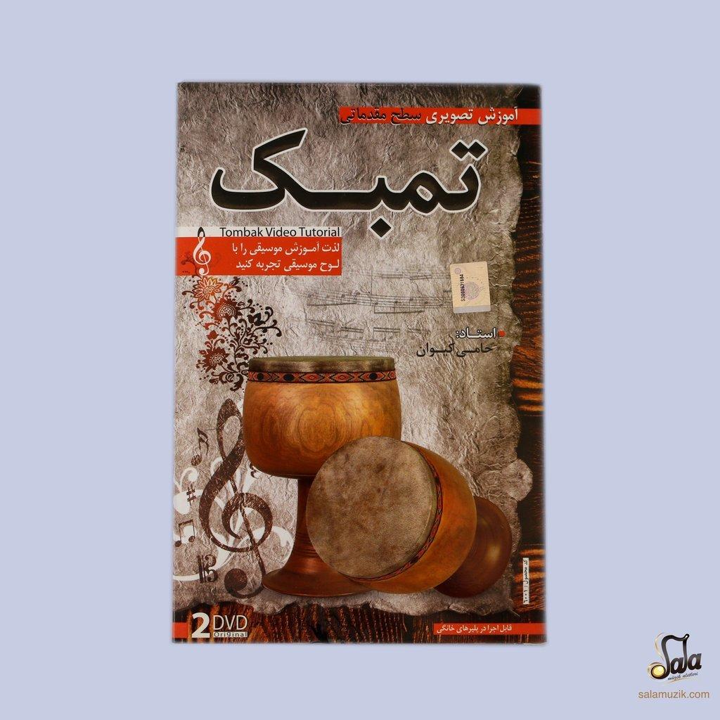 Video Tutorial Training Persian Tombak Tonbak Zarb Drum DVD ADS-302