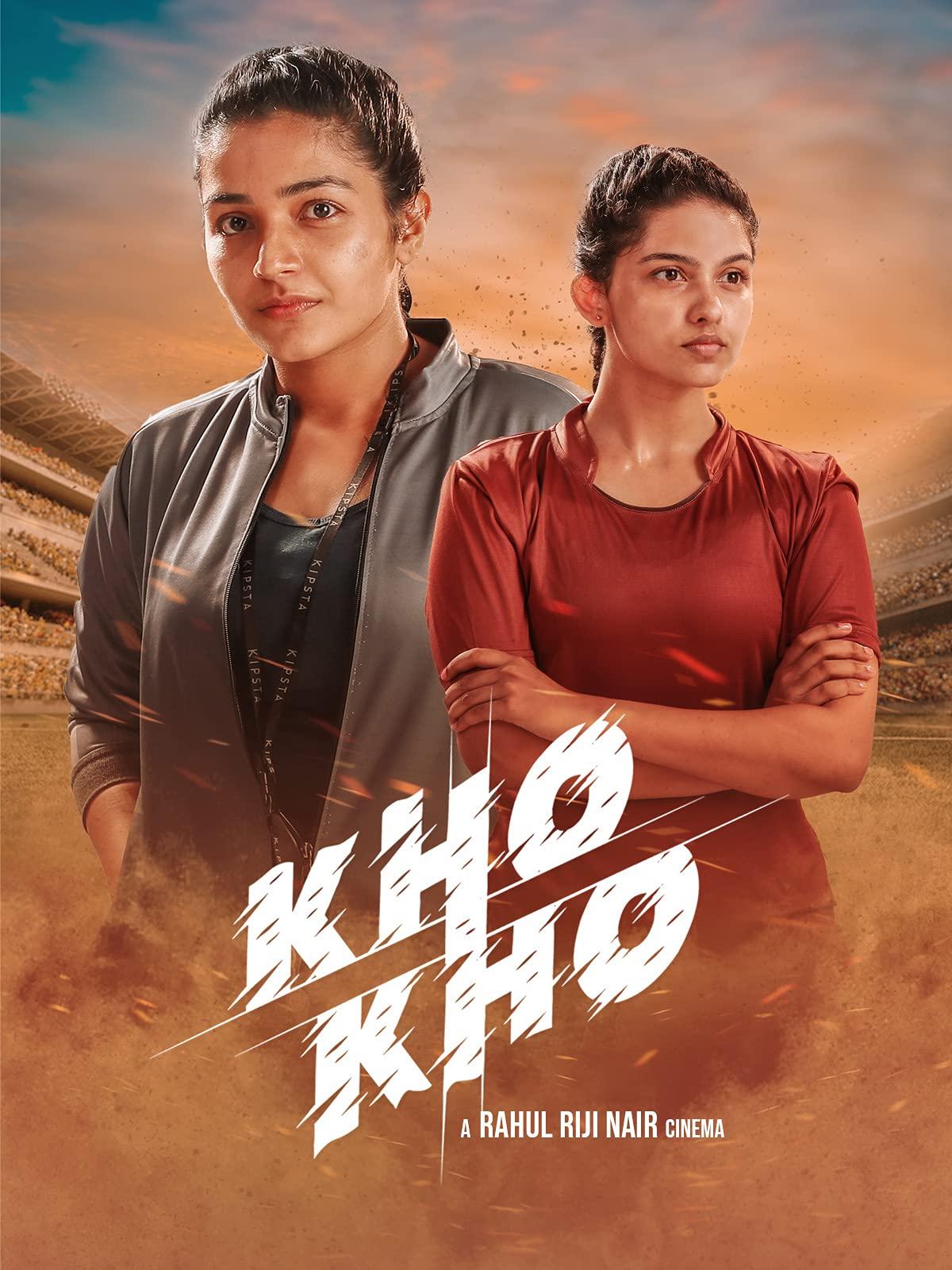 Rajisha Vijayan's Kho Kho Malayalam Movie Review In Tamil By Era. Ramanan. Book Day is Branch of Bharathi Puthakalayam