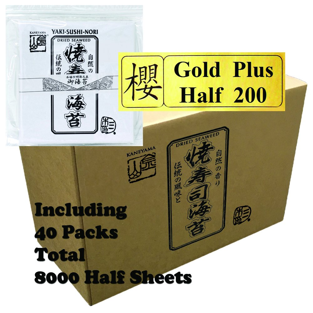 Kaneyama Yaki Sushi Nori, Gold Plus, Half Size, 40 x 200-Sheet-Pack, Total 8000 Half Sheets by Kaneyama
