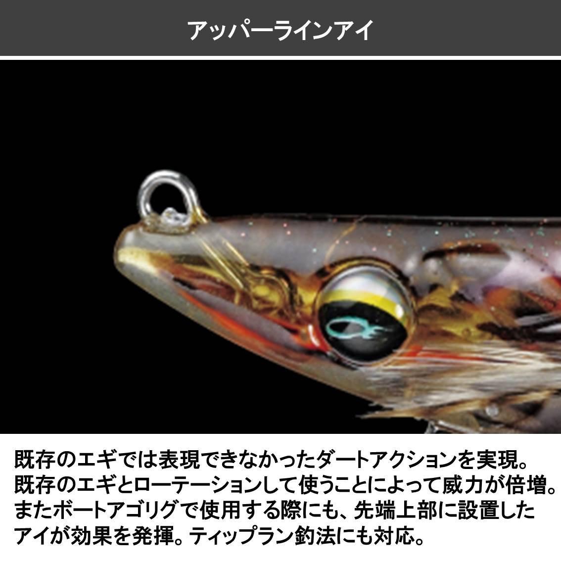 Daiwa Oita EMERALDAS Nude Squid Jig 3.5# Burning Shrimp
