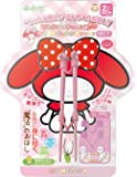 ののじ はじめてのちゃんと箸 マイメロディシリーズ SS (16cm) ピンク