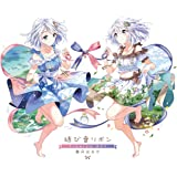 【Amazon.co.jp限定】結び音リボン Premium BOX(初回生産限定盤)(『結び音リボン』新曲解説オーディオコメントCD付)