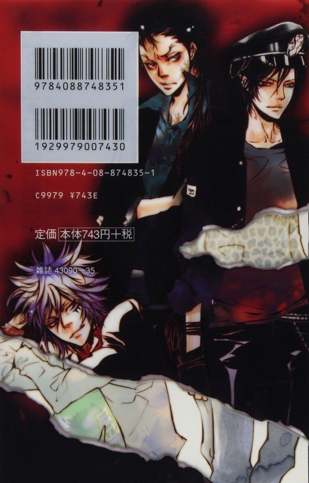 Katekyo Hitman Reborn Official Visual Book Reborn Colore Jump Comics