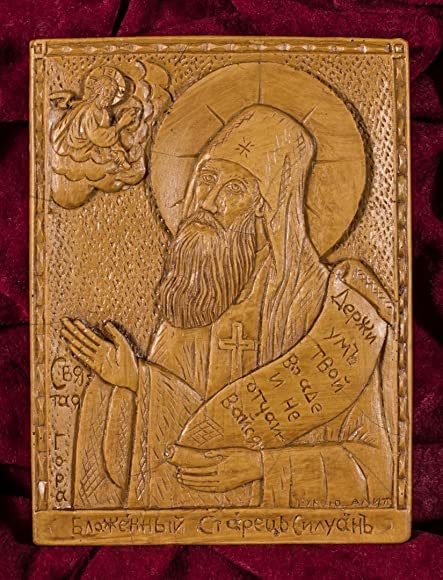 St. Silouan The Athonite Hand-Carved Aromatic Greek Russian Christian Orthodox Icon Plaque Made