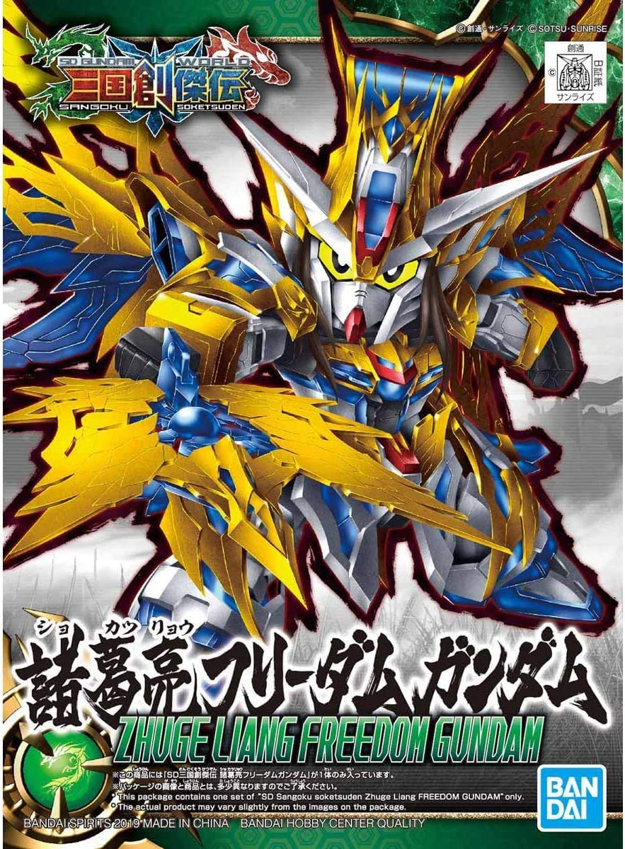 GunplaGunpla Bandai Gundam SD Sangoku Sokets Zhuge Liang Freedom Modelo Kit Gunpla