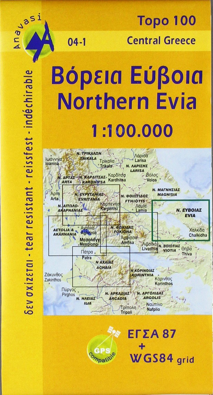 Griechenland 04/1 Euböa Nord - Northern Evia 1 : 100 000: Topographische Straßenkarte Central Griechenland