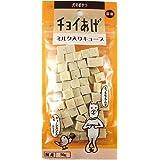 チョイあげ 犬用おやつ ミルク入りキューブ 50g×5個 (まとめ買い)
