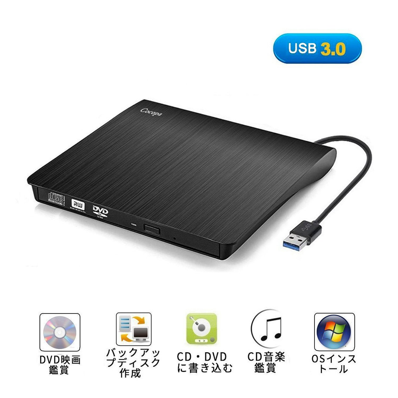 USB 3.0外付け DVD ドライブ DVD プレイヤー ポータブルドライブ CD/DVD読取・書込 DVD±RW CD-RW USB3.0/2.0 Window/macOS両対応 高速 静音 超スリム