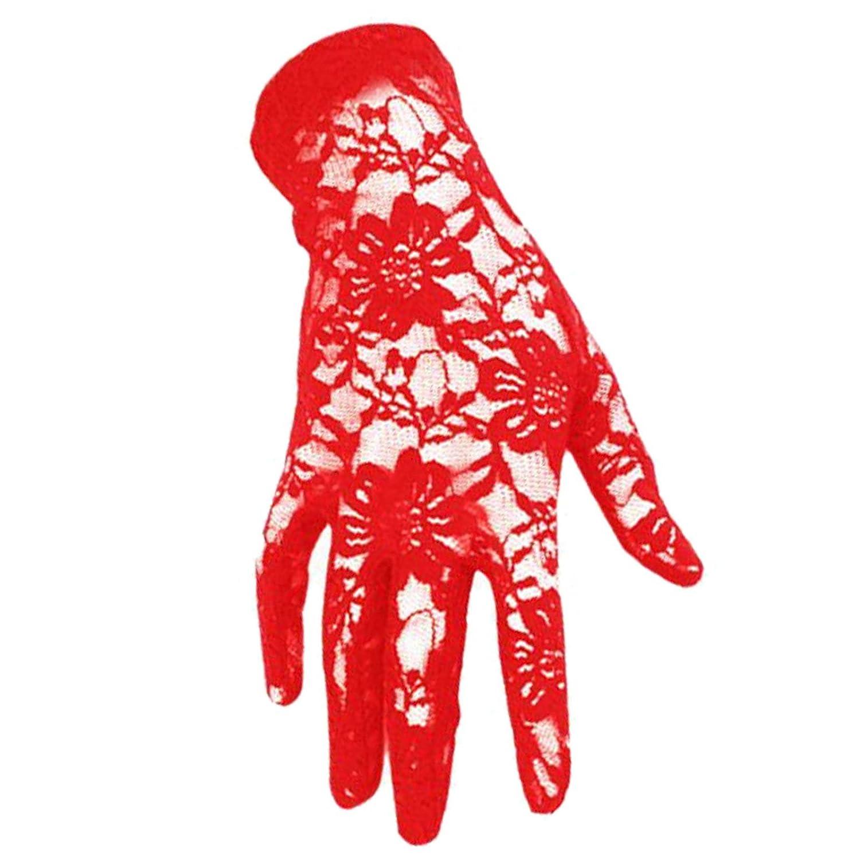 Damen-Handschuhe aus Spitze, fü r Hochzeit/Junggesellinnenabschied/festliche Anlä sse, Eleganter Burlesque-Stil schwarz Unbranded