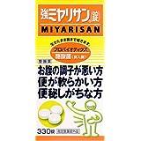 Strength Miyarisan 330 tablets