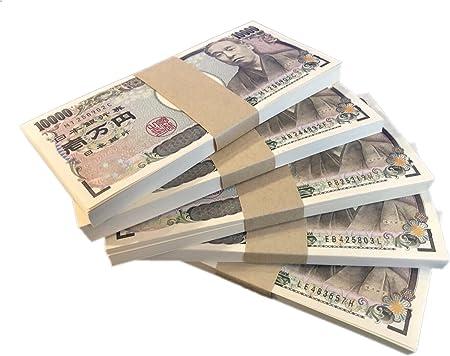 日本 円 万 ドル 500