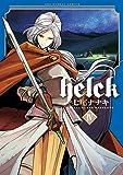 Helck 4 (4) (裏少年サンデーコミックス)