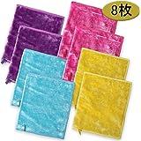 Rasati 雑巾 8枚セット 魔法クロス キッチンクロス 布巾 洗剤不要 業務用 家庭用 マイクロファイバークロス