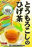 山本漢方製薬 とうもろこしのひげ茶 8gX20H