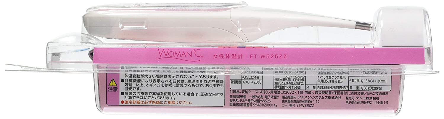 Terumo WOMAN℃ Women Electronic Thermometer for Mouth 20 Seconds ET-W525ZZ