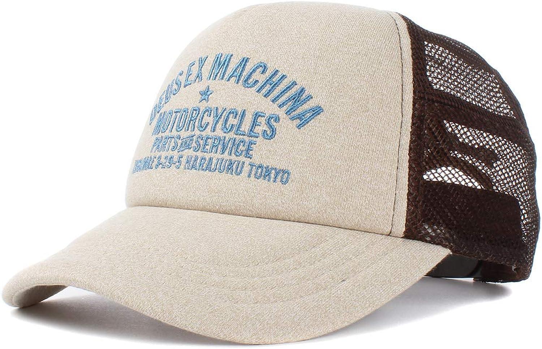 Deus Ex Machina Marle Tokyo Trucker Safari Marle-Gorras: Amazon.es ...
