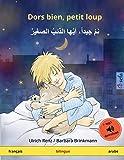 Dors bien, petit loup – Nam jayyidan ayyuha adh-dhaib as-sagir (français – arabe): Livre bilingue pour enfants à partir de 2-4 ans, avec livre audio ... illustrés en deux langues) (French Edition)