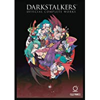 Darkstalkers: Official Complete Works Hardcover (Young Adult)