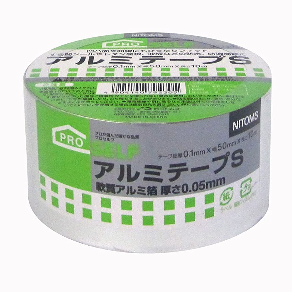 対話縮れた割合アサヒペン 超強プラスチック障子紙専用両面テープ 5mm×20m 2巻入 PT-40