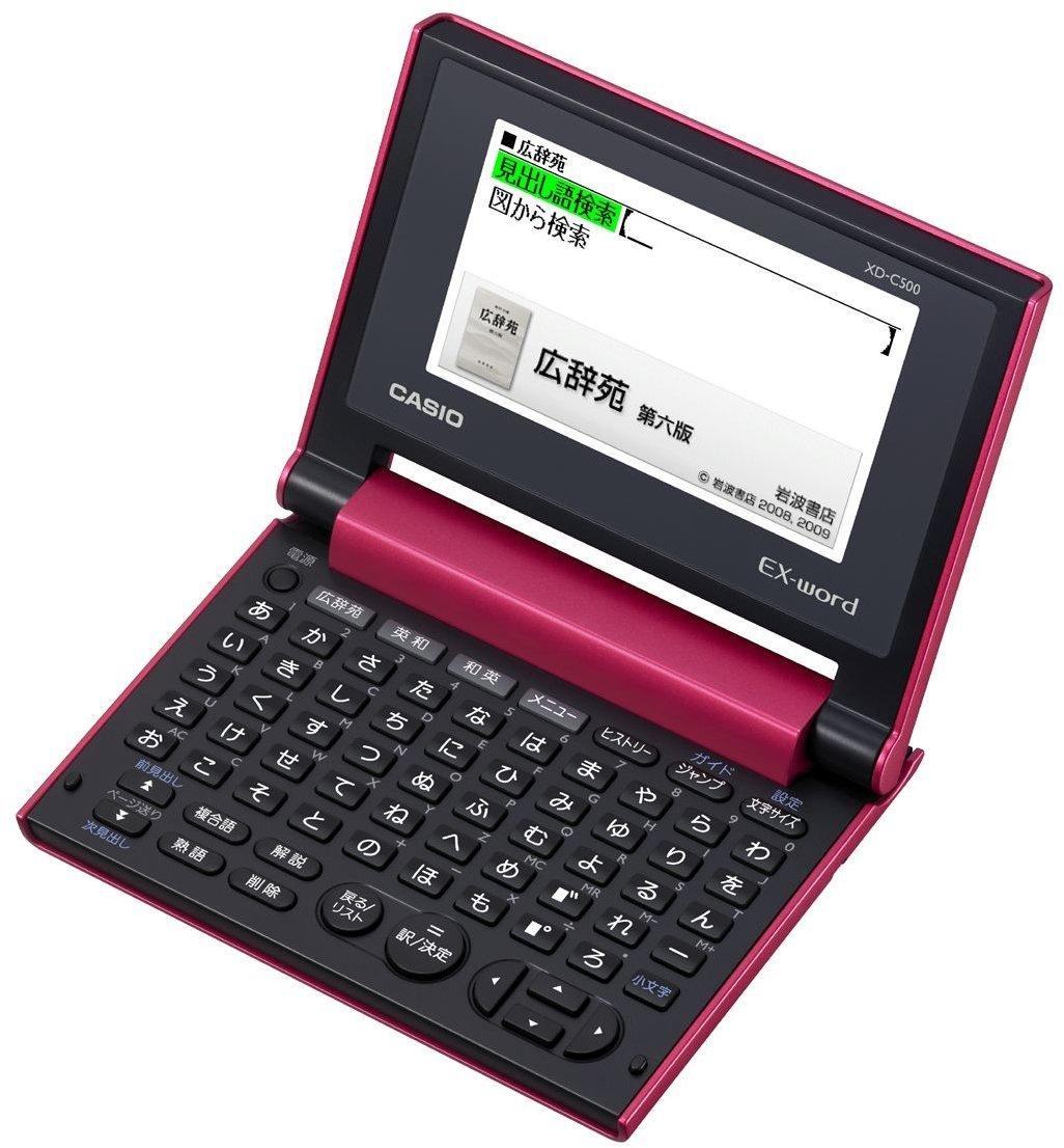 カシオ 電子辞書 エクスワード 日本語 コンパクトモデル XD-C500RD レッド B005V94WFO  レッド