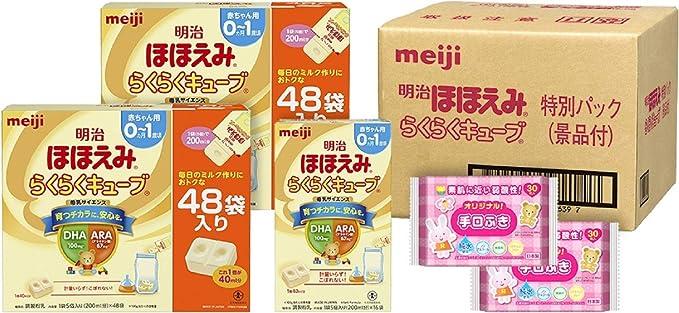 キューブ ほほえみ 赤ちゃん用ミルク「ほほえみ」のキューブと粉の単価を比較してみた