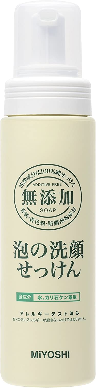 MIYOSHI 無添加 泡の洗顔せっけん