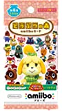 Animal Forest amiibo card 4th (5 Pack Set)