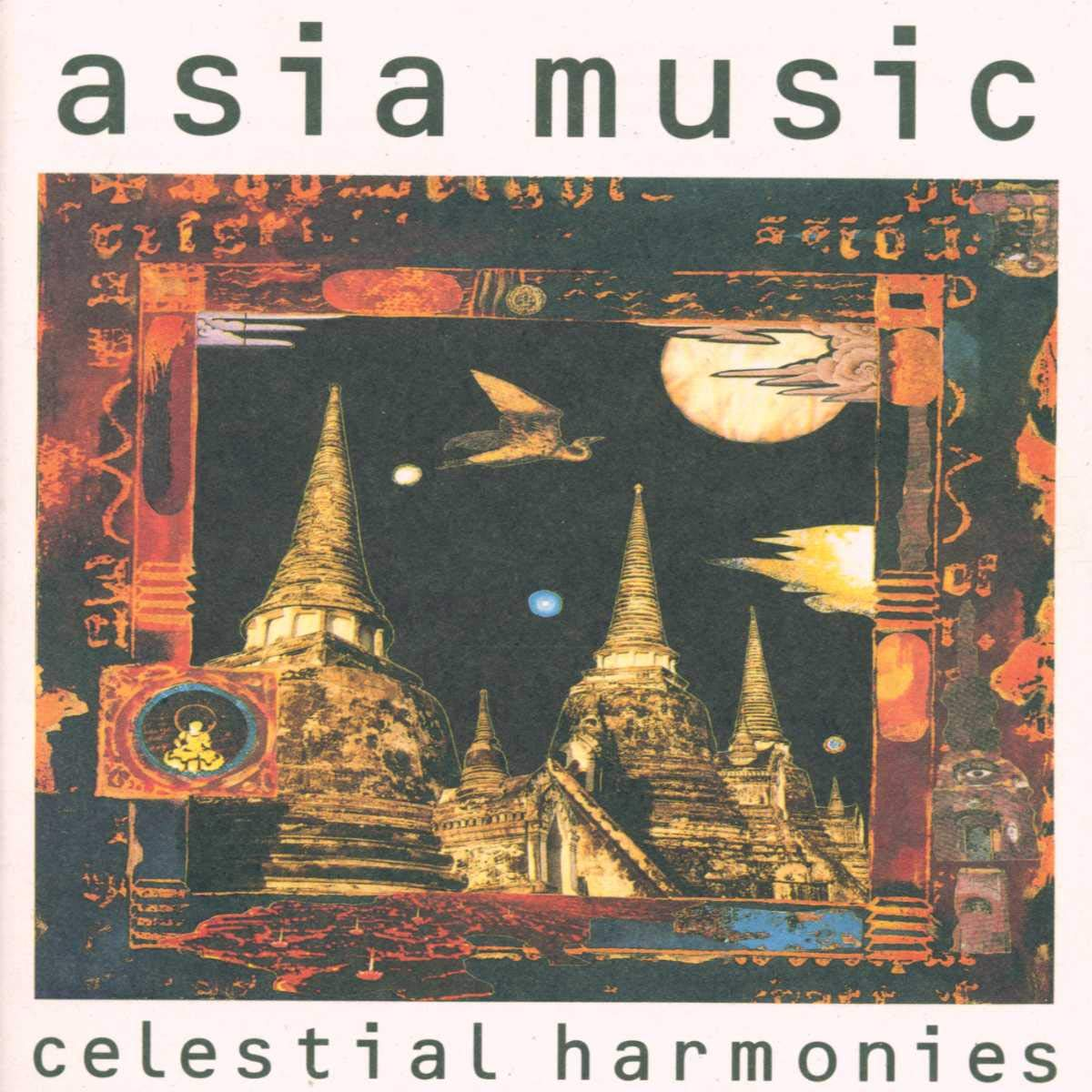 Asia Large discharge excellence sale Music Various