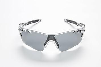 GAFAS SOL POLARIZADAS PiEich, 5 lentes, anti UV, comodas y visión 180 grados