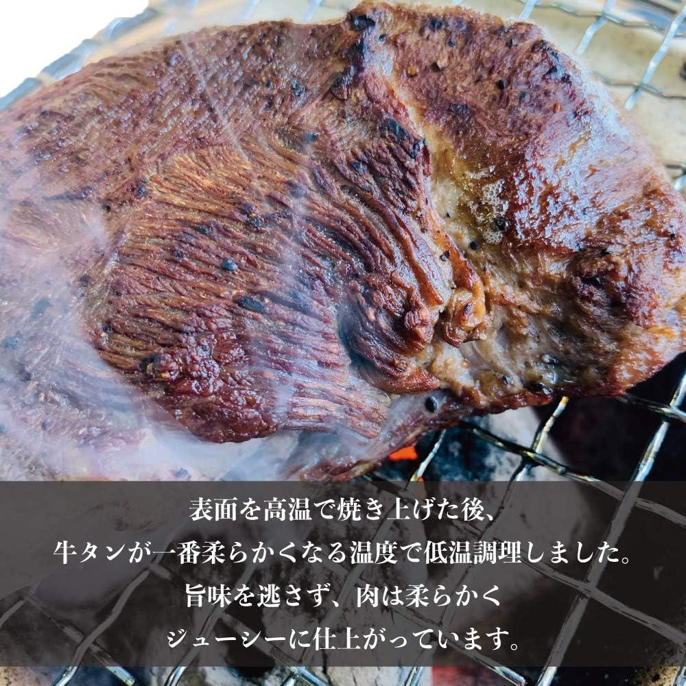 低温 牛 調理 タン