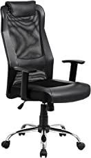 managerial chairs executive chairs amazon com office furniture