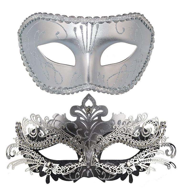 Masquerade Ball Clothing: Masks, Gowns, Tuxedos Coddsmz Masquerade Costume Venetian Halloween Costume Mask Mardi Gras Mask 2 Pack Set $13.79 AT vintagedancer.com