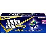 味の素 「アミノバイタル®」プロ 60本入箱