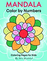 Mandala Color by Numbers - Coloring Pages for Kids