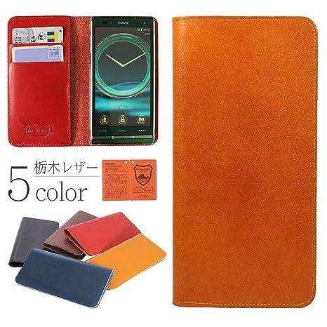 569e424208 Amazon | Xperia XZ2 SO-03K ケース 手帳 栃木レザー カード収納 (カラー ...