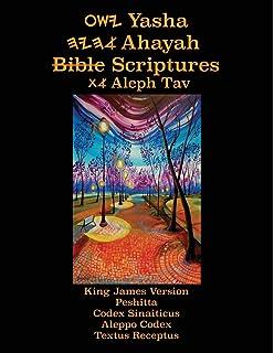 Yasha Ahayah Bible Scriptures (YABS) Study Bible: Timothy Neal