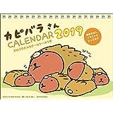 2019 カピバラさん 卓上カレンダー ([カレンダー])