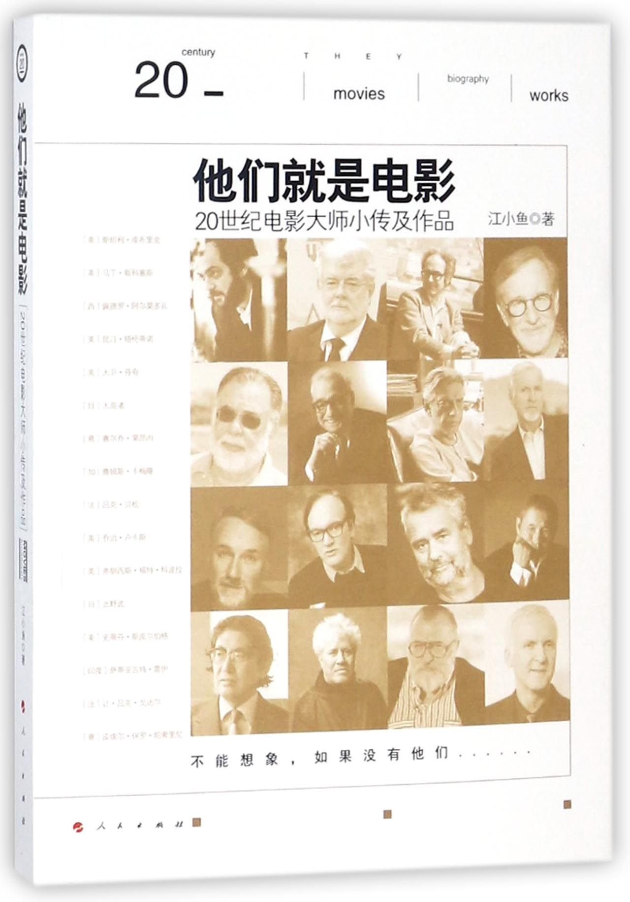 Download Movies Biography (Chinese Edition) ebook