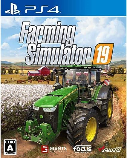 ファーミング シミュレーター 19 ps4 mod