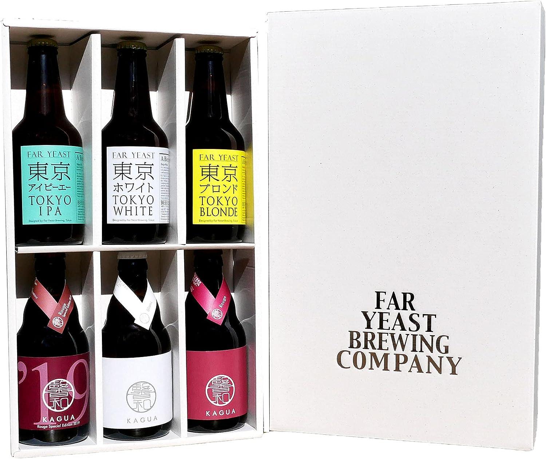 FarYeast(ファーイースト)クラフトビール KAGUA Faryeast 飲み比べ6本セット