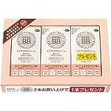 アズマ商事の ミネラルBBクリーム お得な 2本のお値段で3本入りセット